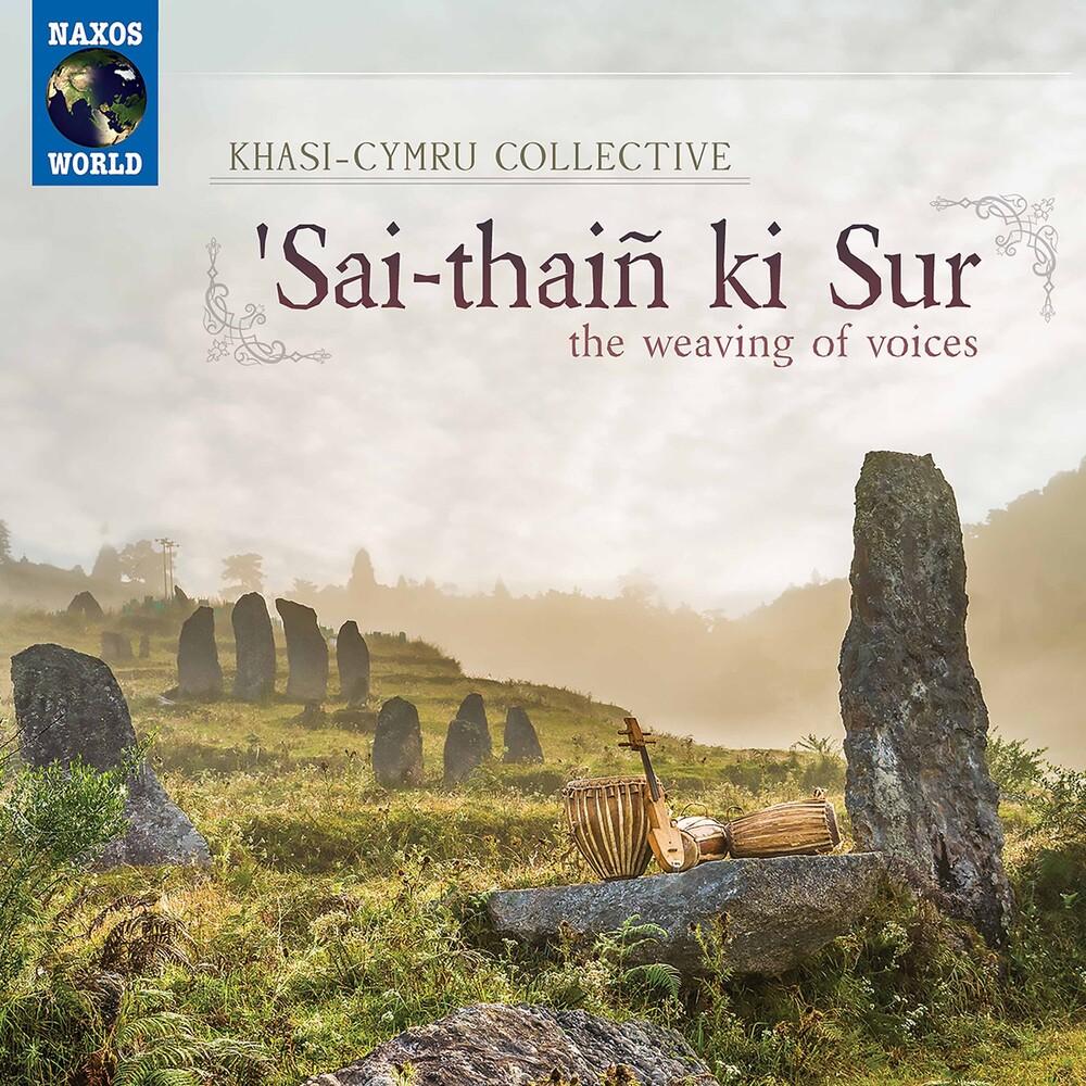 - Sai-Thain Ki Sur