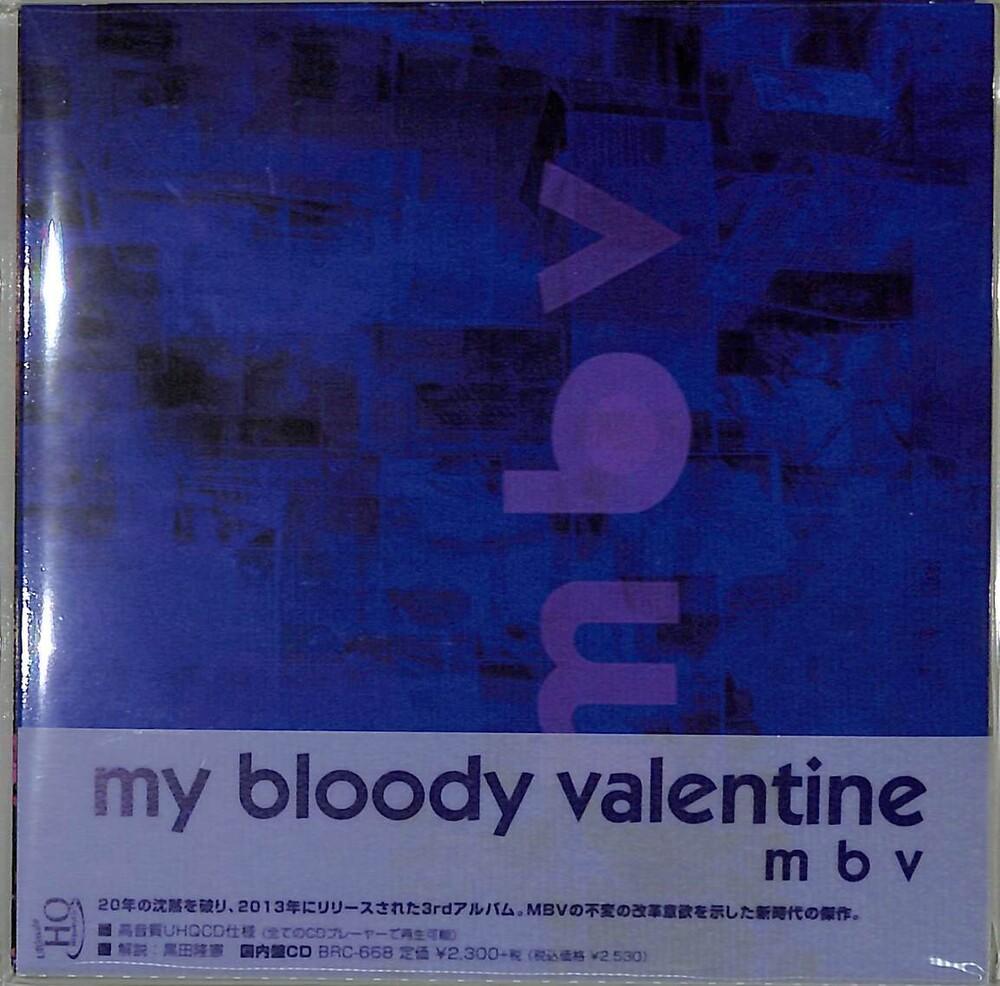 My Bloody Valentine - M B V (Jpn)