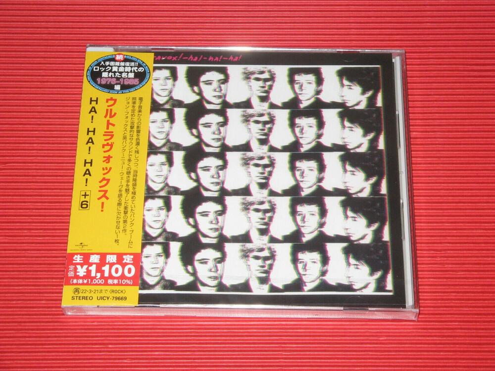 Ultravox - Ha! Ha! Ha! (Japanese Reissue)
