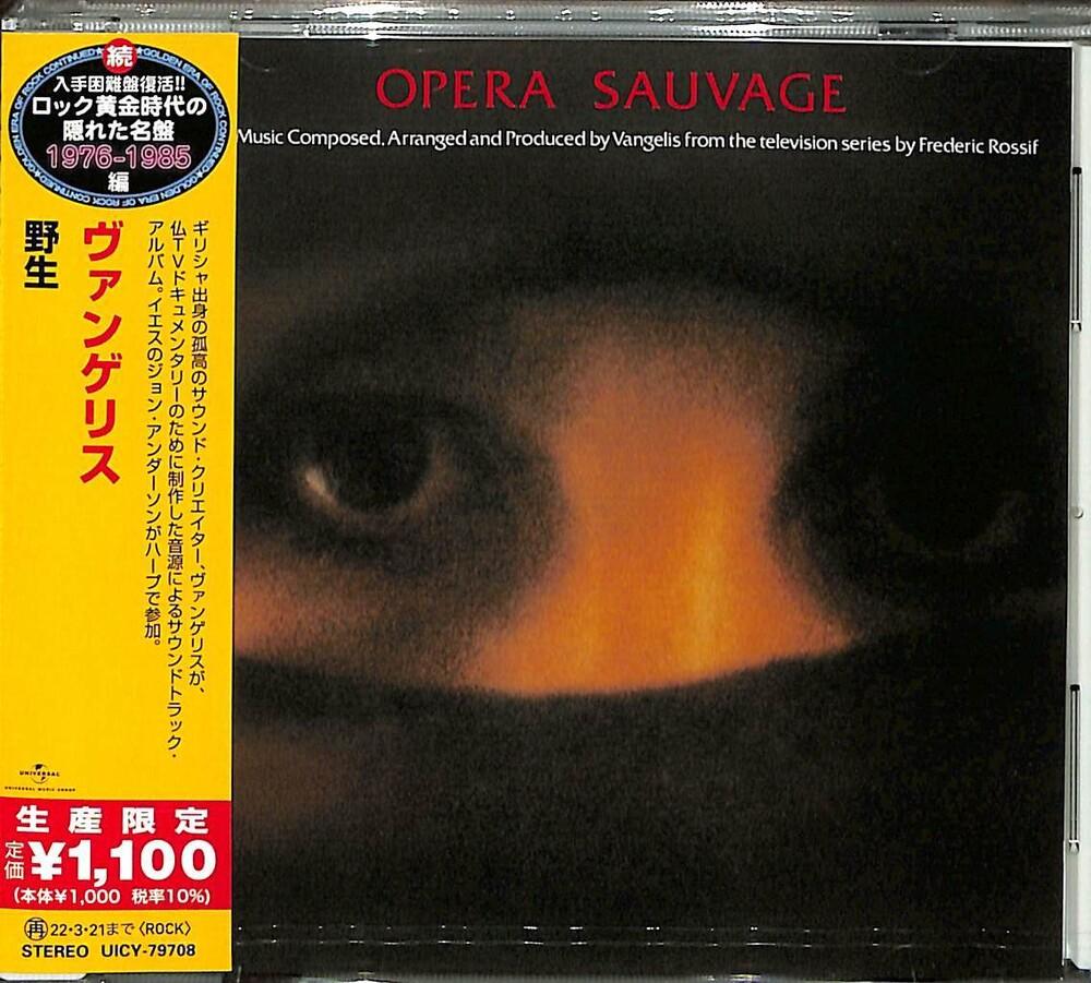 Vangelis - Opera Sauvage [Limited Edition] (Jpn)