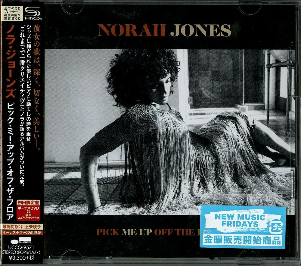Norah Jones - Pick Me Up Off The Floor [Import Limited Edition CD/DVD]