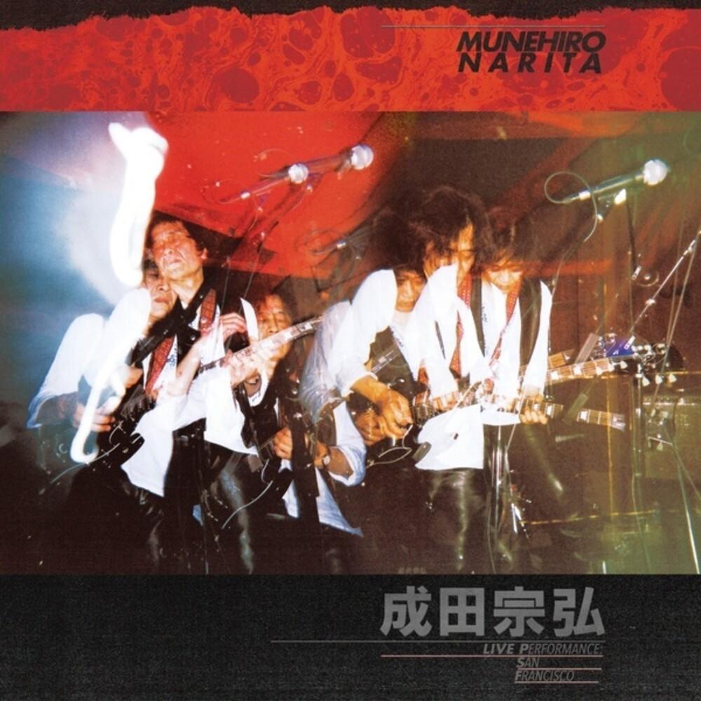 Munehiro Narita - Live P.S.F. (Psychedelic San Francisco)