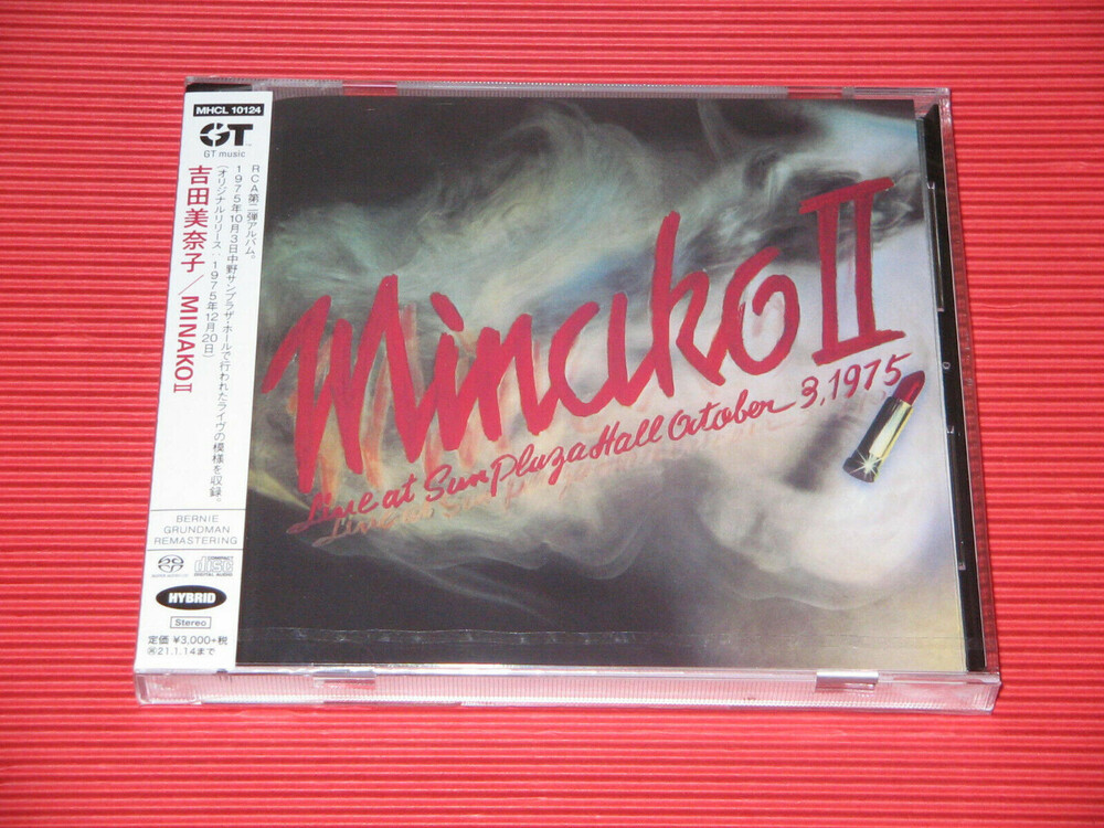 Minako Yoshida - Minako 2 (Hybr) (Rmst) (Jpn)