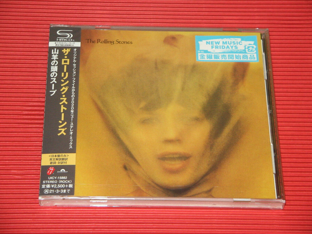 The Rolling Stones - Goats Head Soup [Import]