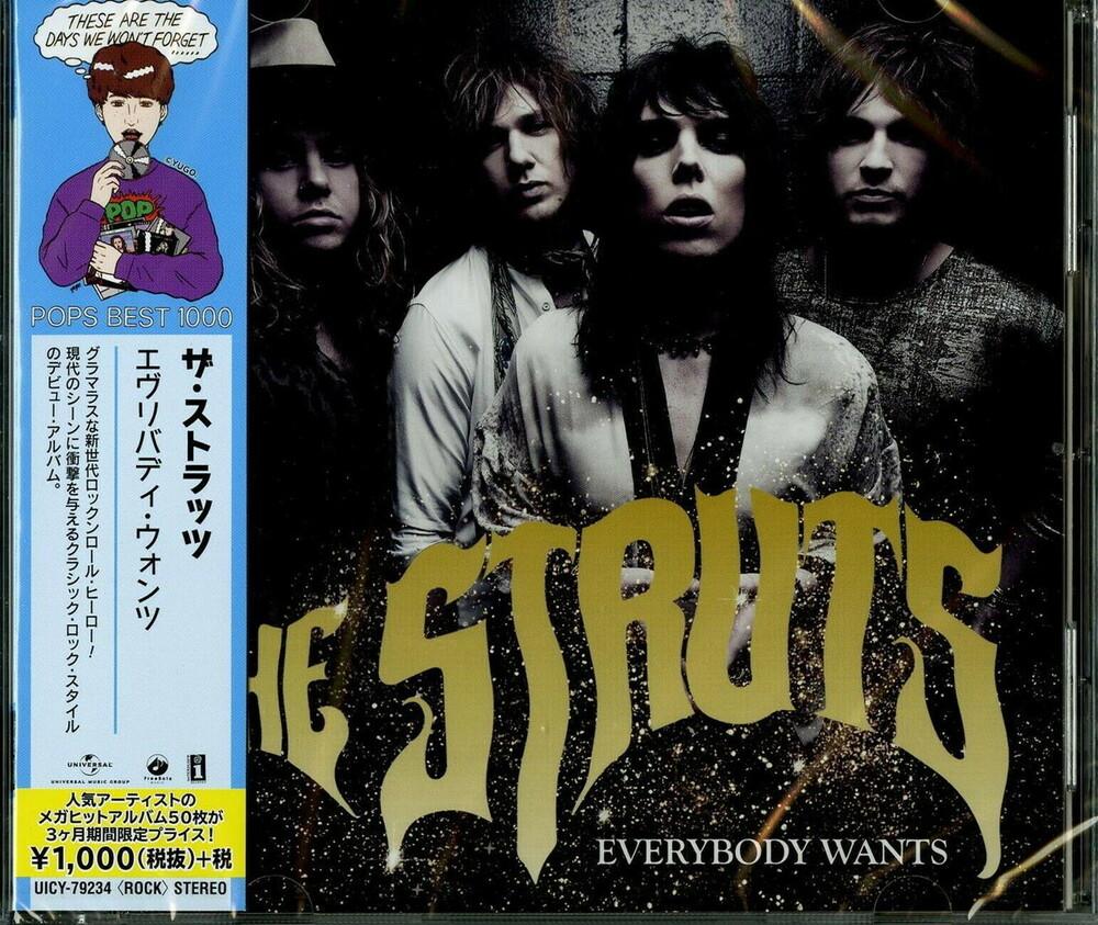 The Struts - Everybody Wants (Bonus Tracks) [Import Limited Edition]