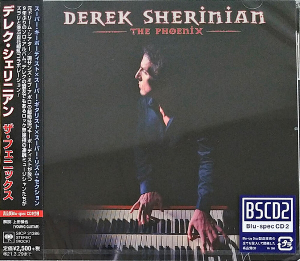 Derek Sherinian - The Phoenix [Import]