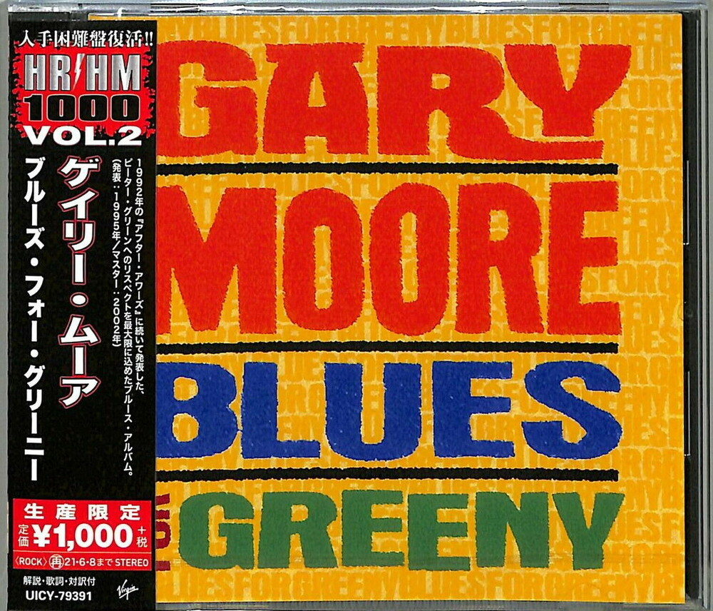 Gary Moore - Blues For Greeny [Import]