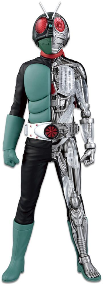 Banpresto - BanPresto - Masked Rider Internal Structure Series 1 Sakura JimaFigure