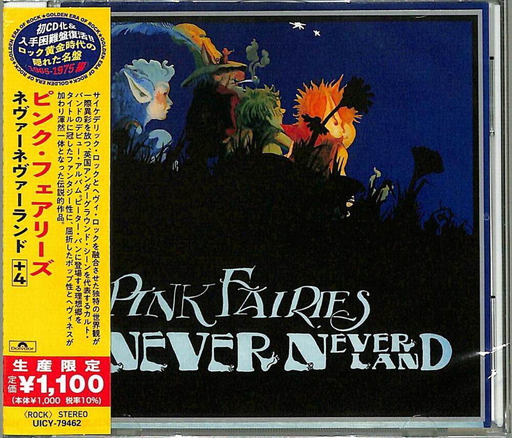Pink Fairies - Neverneverland (Bonus Track) [Reissue] (Jpn)