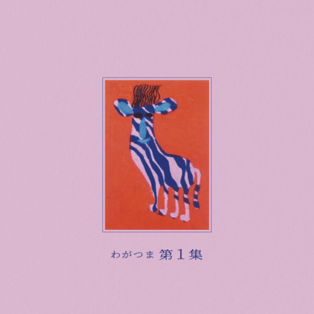 Wagatsuma - Dai 1 Shu