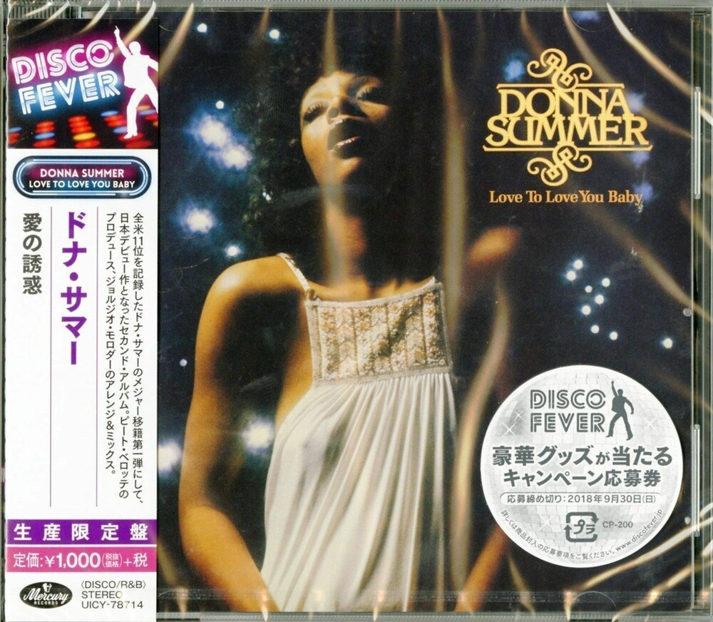 Donna Summer - Love To Love You Baby (Disco Fever) [Import]