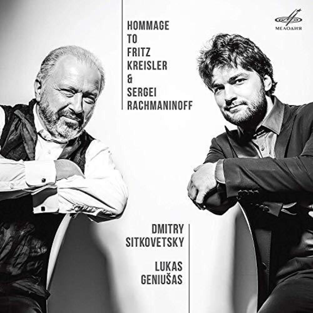 Beethoven / Sitkovetsky / Geniusas - Hommage