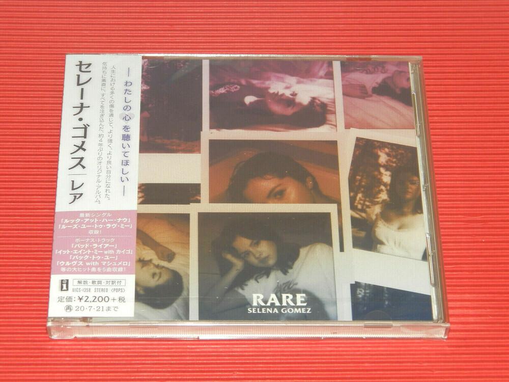Selena Gomez - Rare (Bonus Tracks) (Jpn)