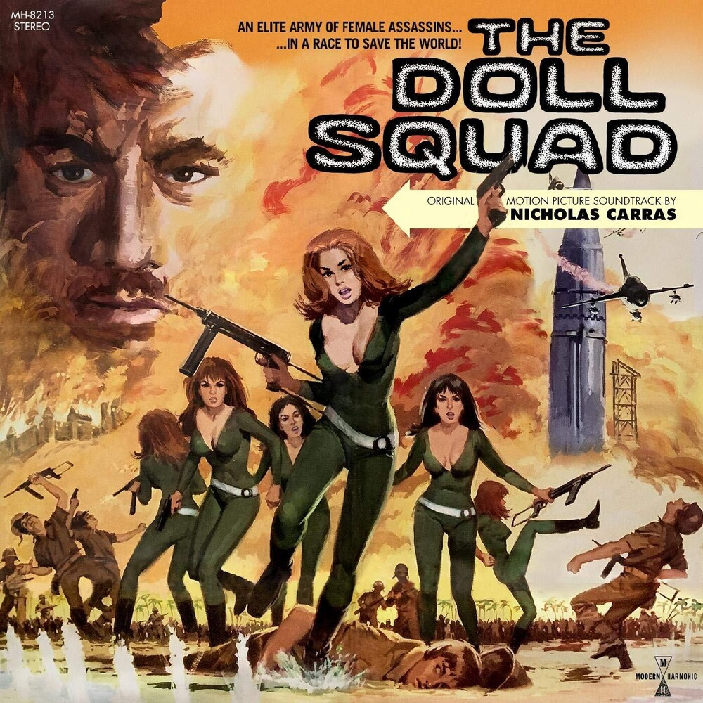 Nicholas Carras W/Dvd Colv Grn - Doll Squad (Original Motion Picture Soundtrack)