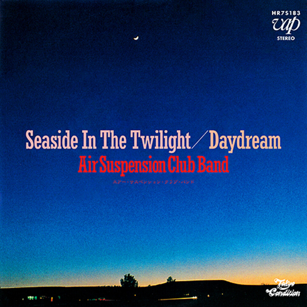 Air Suspension Club Band - Seaside In The Twilight