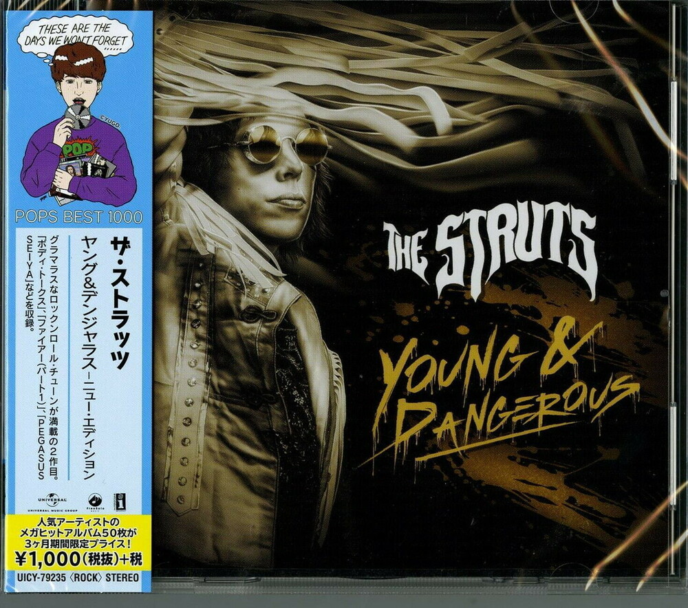 The Struts - Young & Dangerous (Bonus Tracks) [Import Limited Edition]