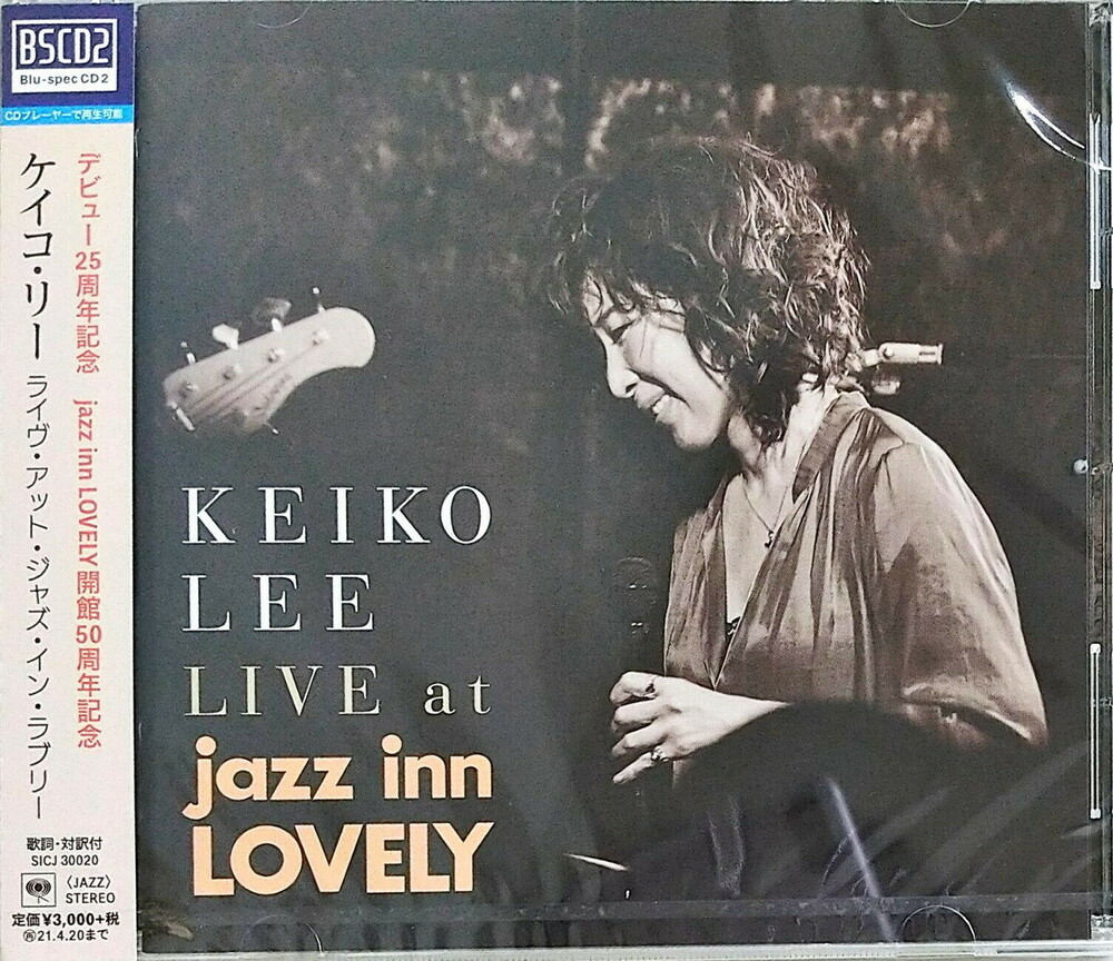 Keiko Lee - Live At Jazz Inn Lovely (Blu-Spec CD2)