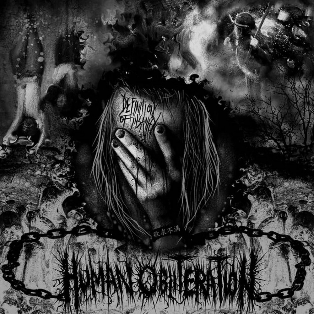 Human Obliteration - Definition Of Insanity