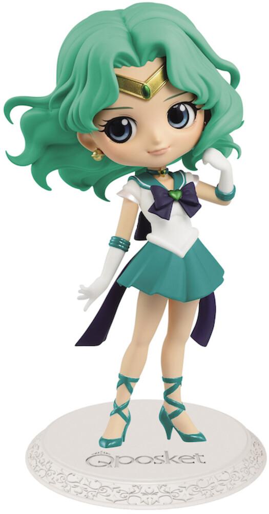 Banpresto - BanPresto - Sailor Moon Moon Eternal Super Sailor Neptune Q posketFigure