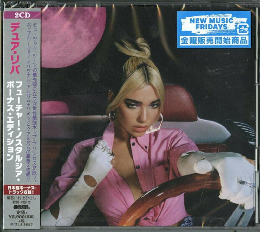 Dua Lipa - Future Nostalgia + Club Future Nostalgia Bonus Edition [Import]