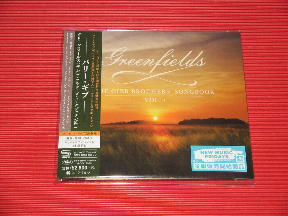 Barry Gibb - Greenfields: The Gibb Brothers' Songbook (Vol. 1) [Import]