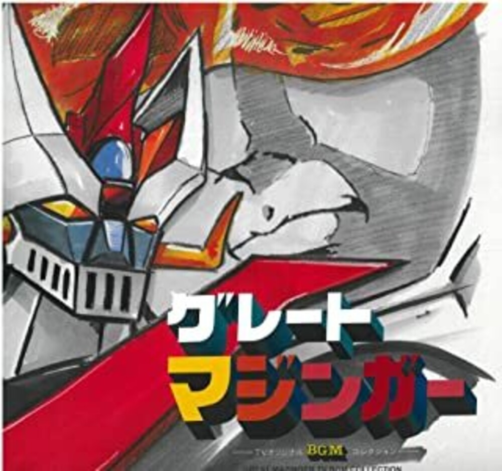 Chumei Watanabe  (Blk) (Ita) - Great Mazinger TV BGM Collection (Original Soundtrack) [Black Vinyl]