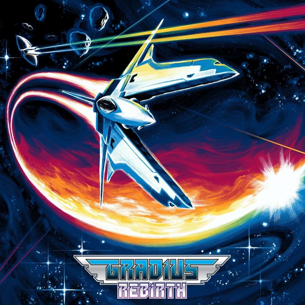 Konami Kukeiha Club (Blk) (Blue) (Colv) (Ltd) - Gradius: Rebirth (Blk) (Blue) [Colored Vinyl] [Limited Edition]