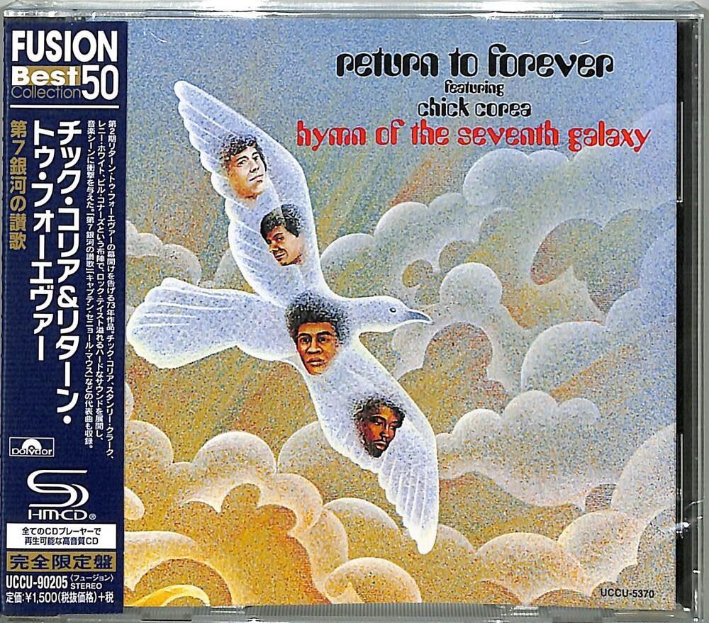 Return To Forever - Hymn Of The Seventh Galaxy (Shm) (Jpn)