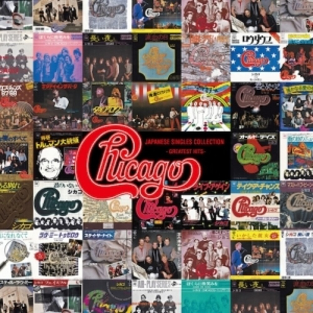 Chicago - Japanese Single Collection: Greatest Hits (W/Dvd)