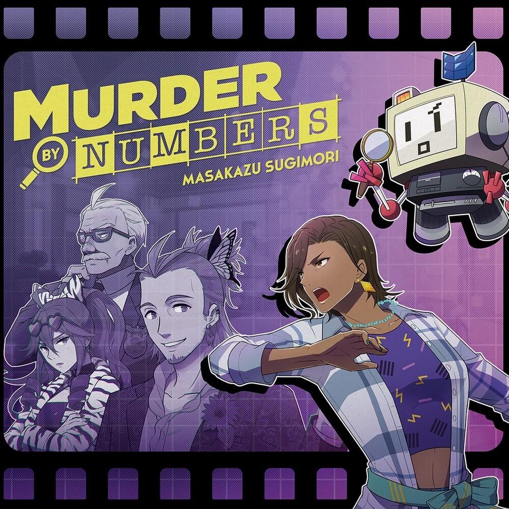 Masakazu Sugimori  (Colv) (Cvnl) (Ltd) (Purp) (Ylw) - Murder By Numbers (Video Game Soundtrack) [Colored Vinyl]