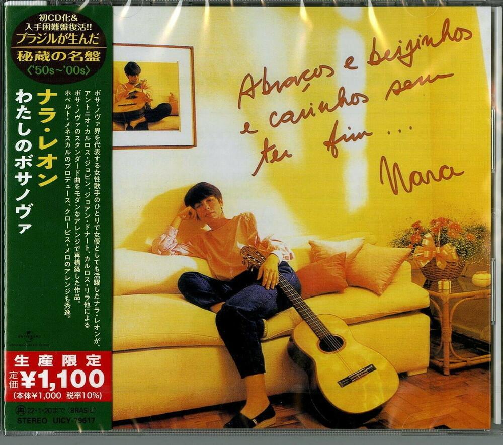Nara Leao - Ijinhos E Carinhos Sem Ter Fim... (Japanese Reissue) (Brazil's Treasured Masterpieces 1950s - 2000s)