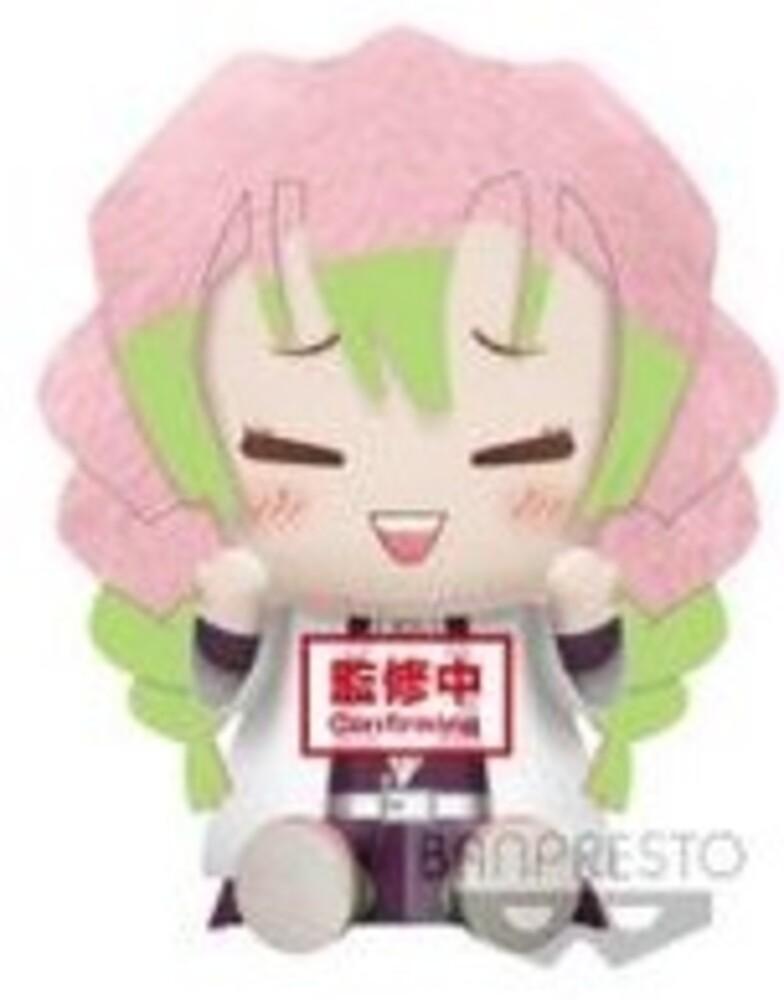 - Demon Slayer Mitsuri Kanroji Big Plush (Plus)
