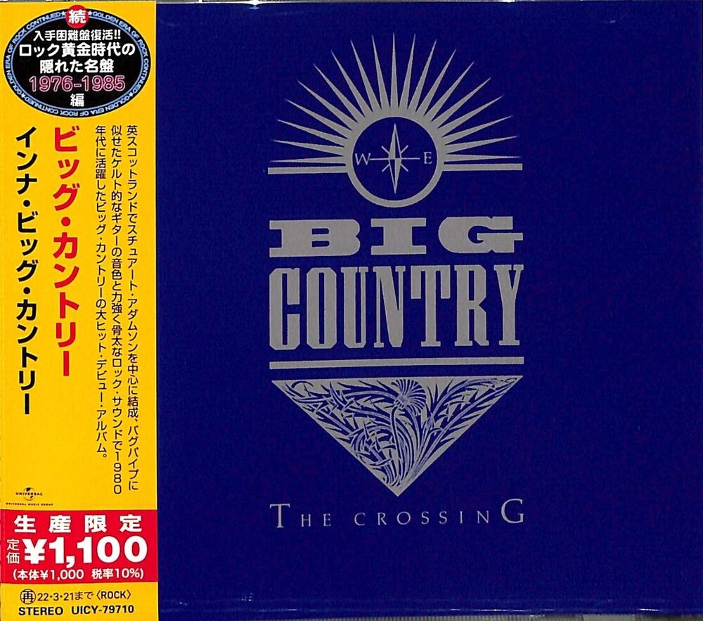 Big Country - Crossing [Limited Edition] (Jpn)