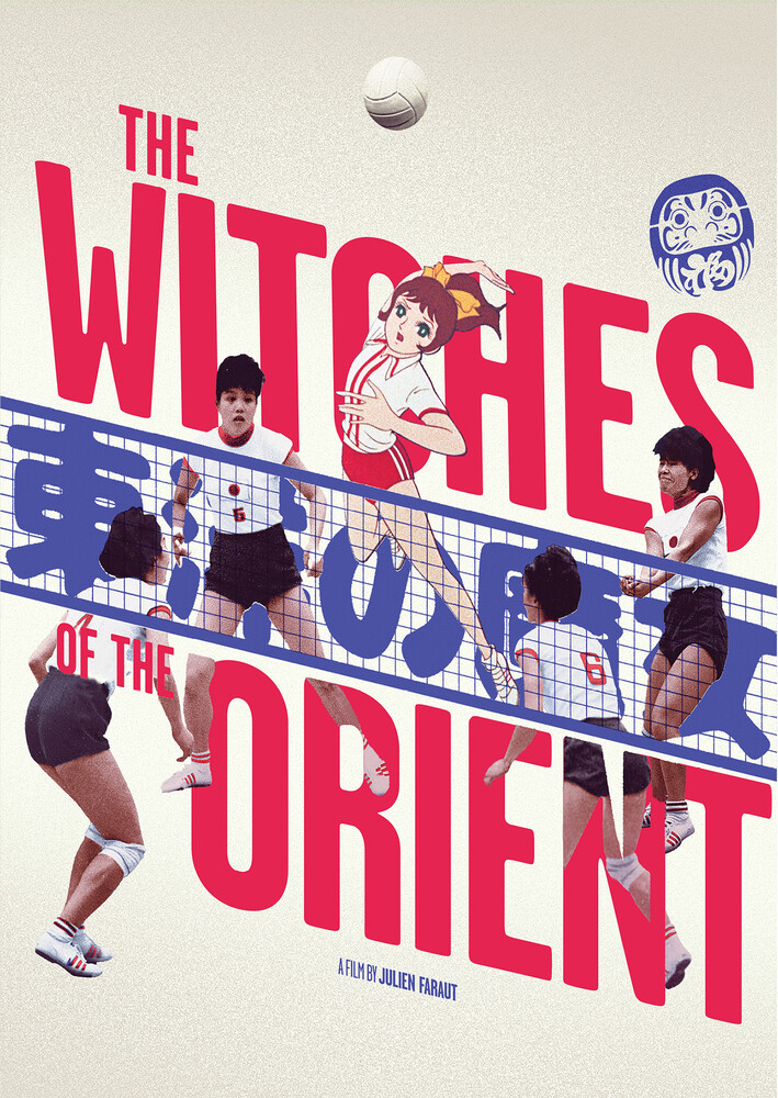 Witches of the Orient - The Witches Of The Orient