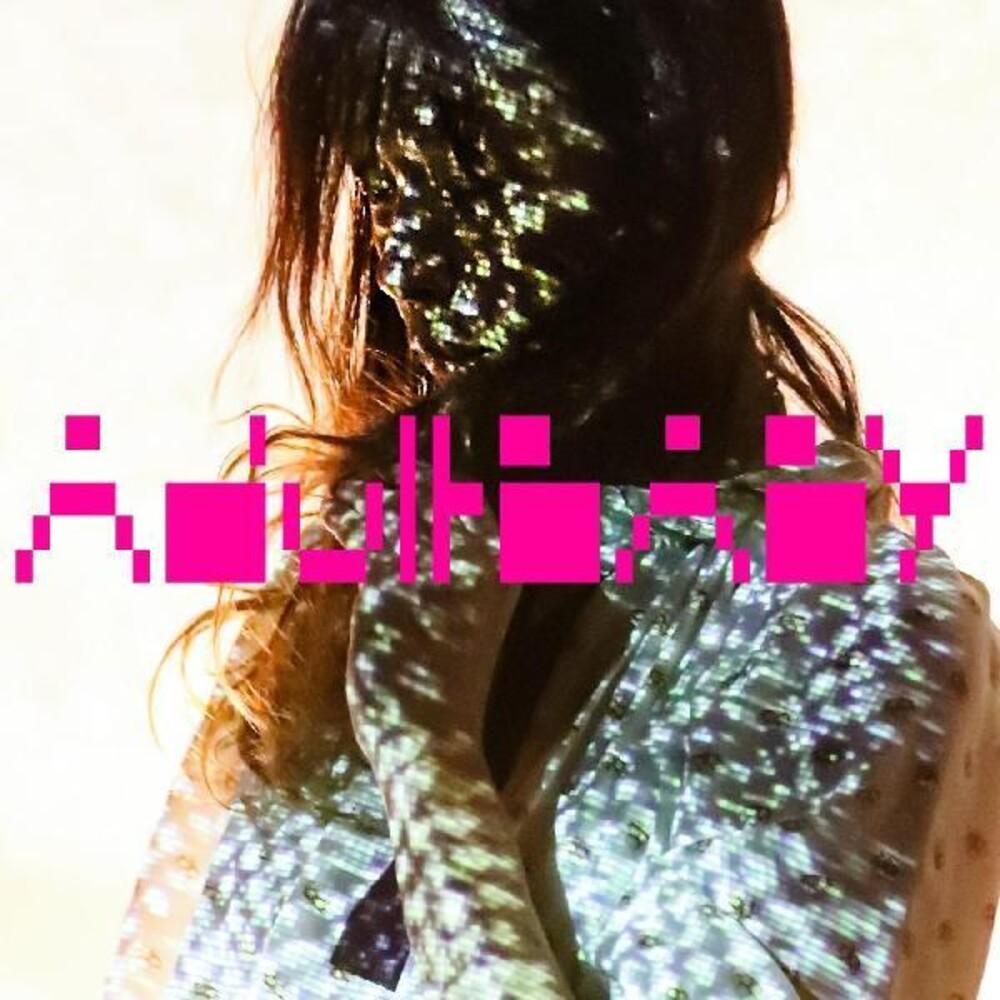 Kazu - Adult Baby [LP]