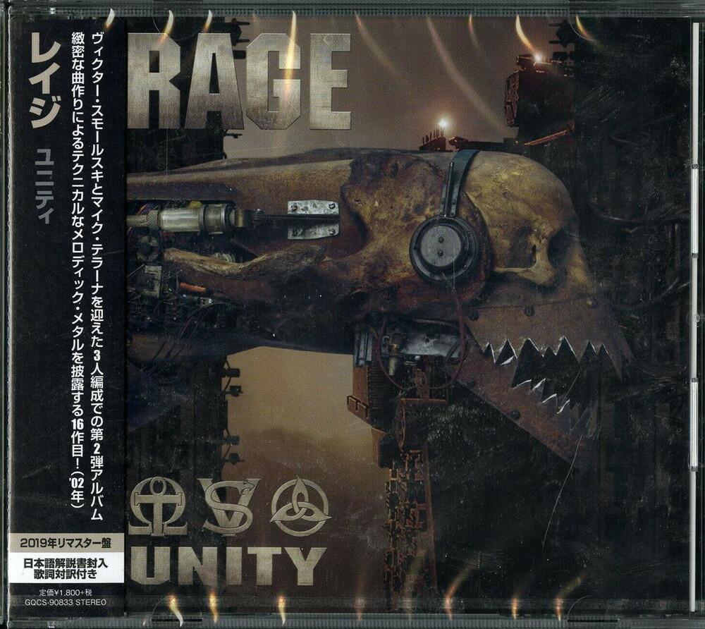 Rage - Unity [Remastered] (Jpn)