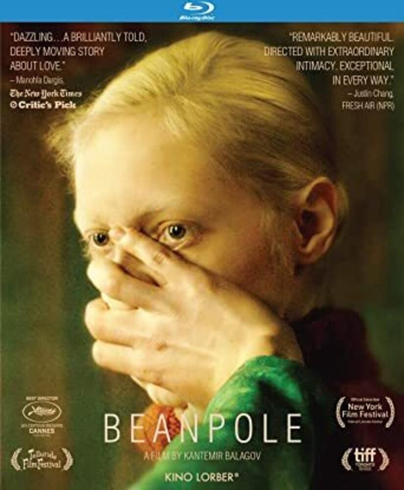 - Beanpole