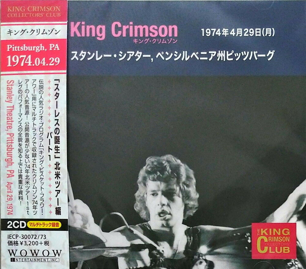 King Crimson - 1974-04-29 Stanley Theatre. Pittsburgh.PA