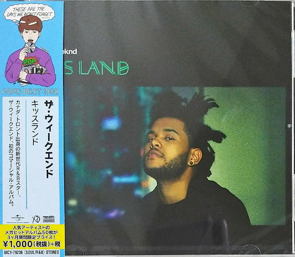 Weeknd - Kiss Land (Bonus Tracks) [Limited Edition] [Reissue] (Jpn)