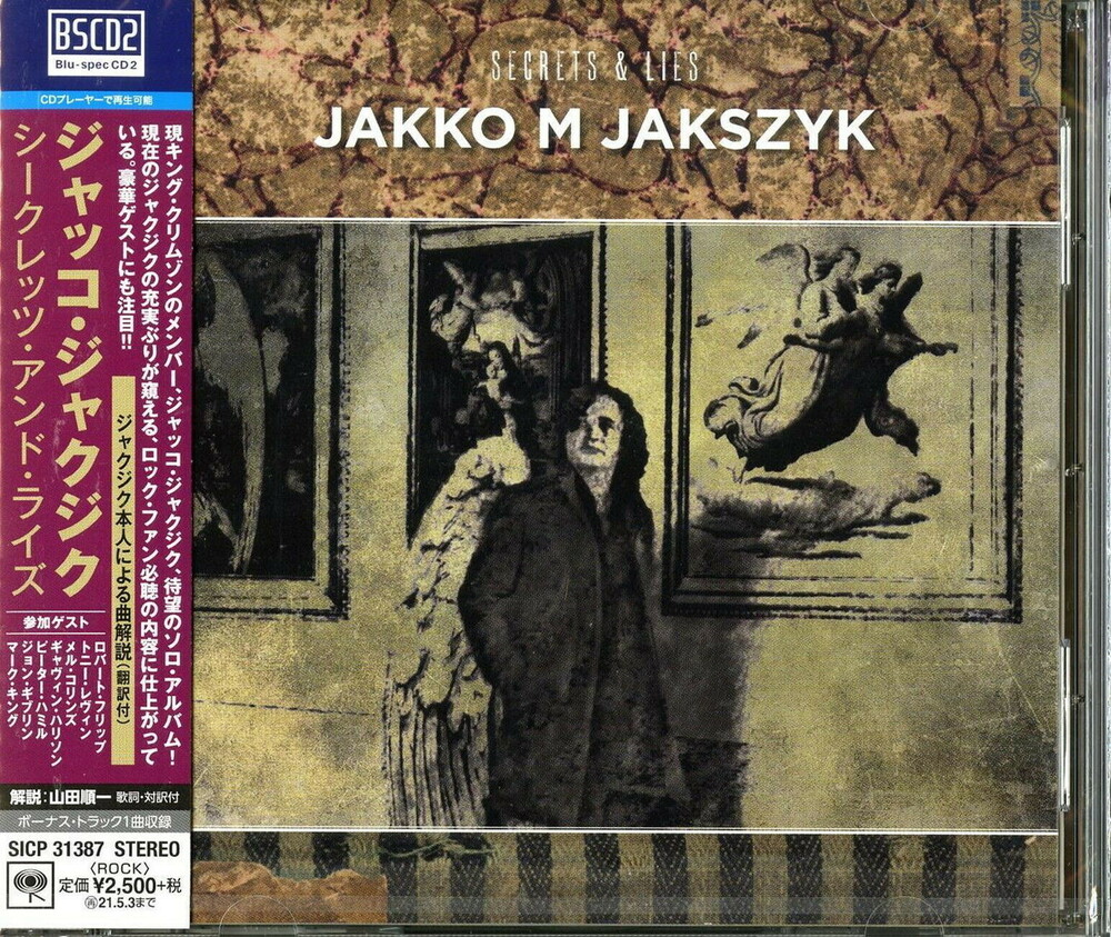 Jakko Jakszyk - Secrets & Lies (Blu-Spec CD2)