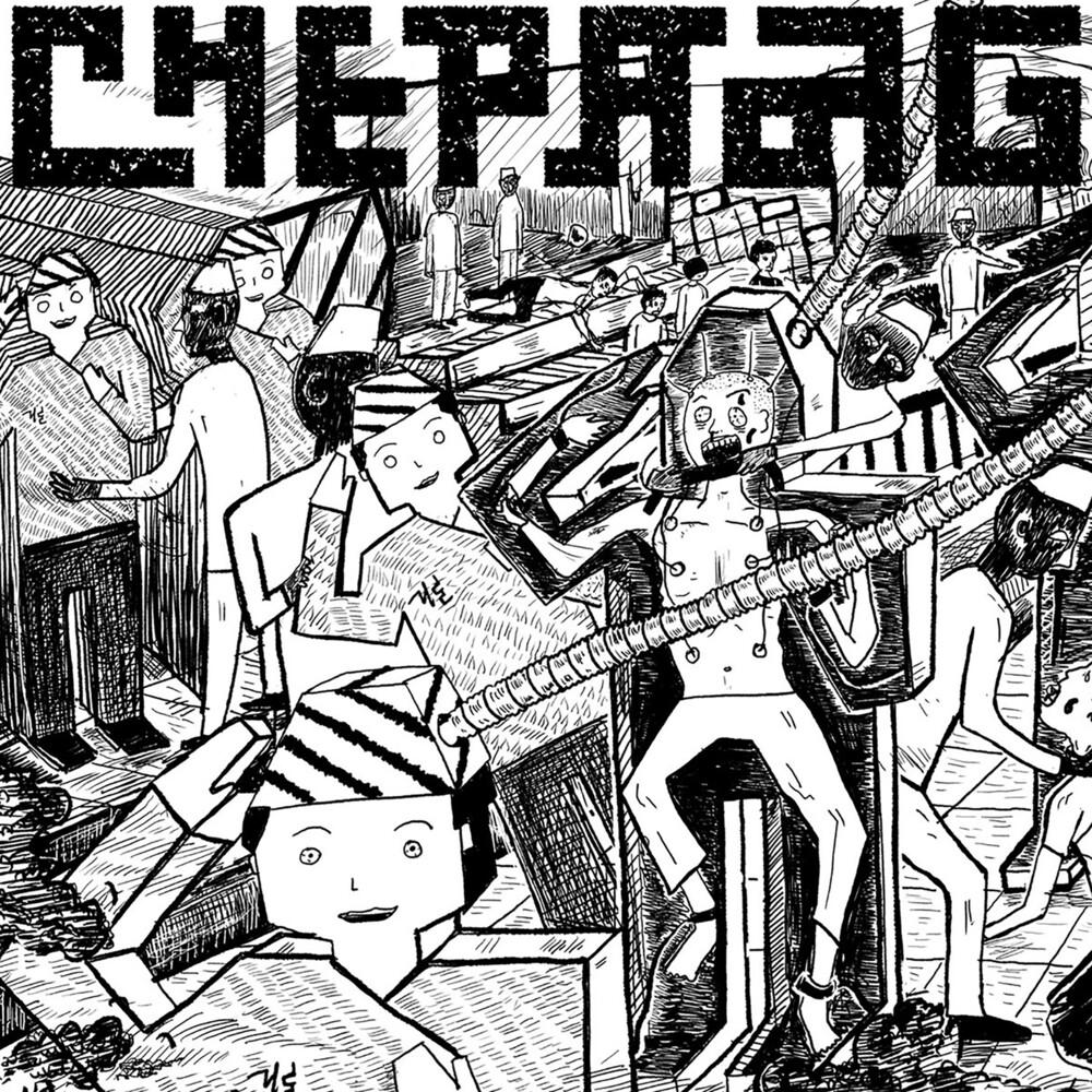 Chepang - Chatta