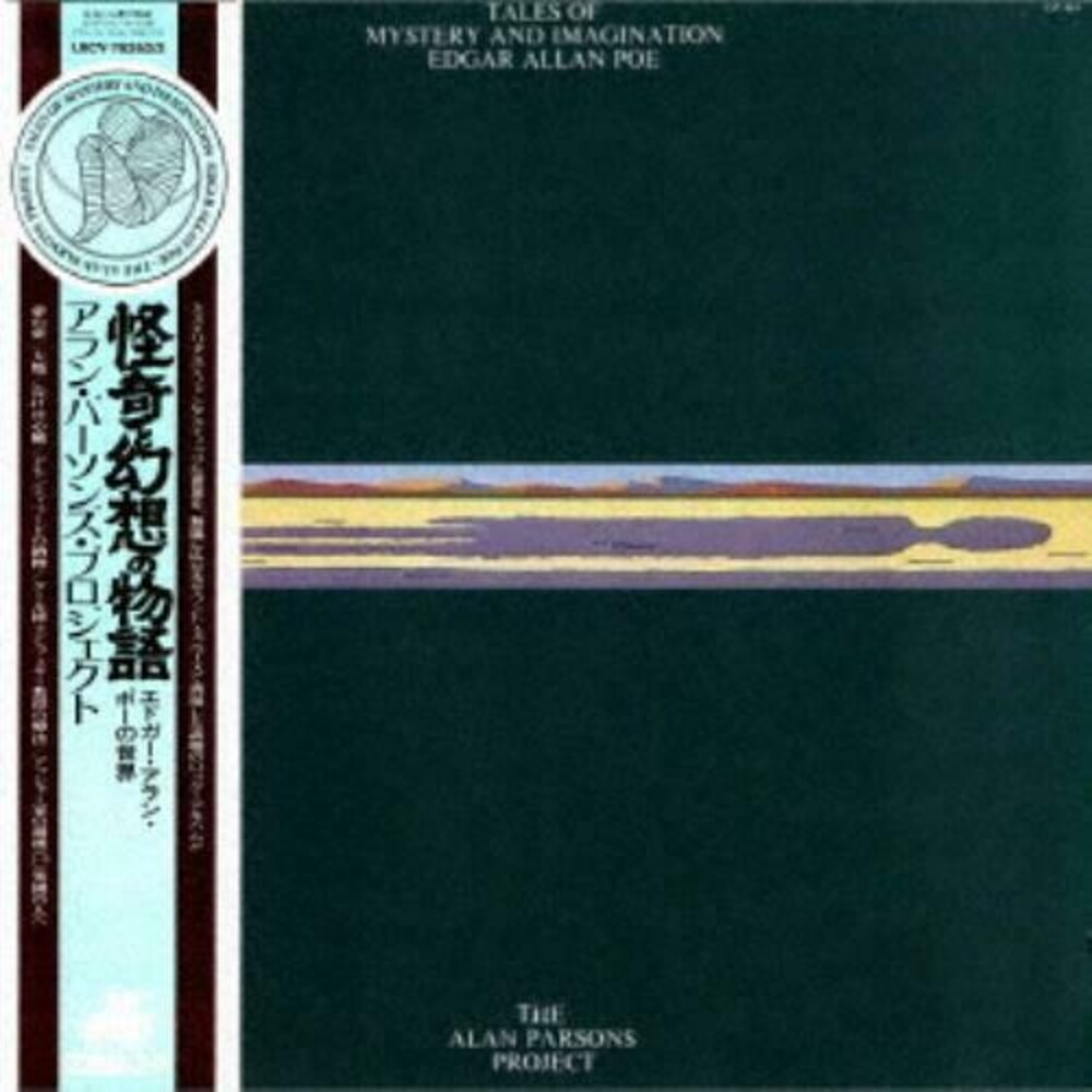 Alan Parsons Project - Tales Of Mystery And Imagination (Dlx) (Jmlp)