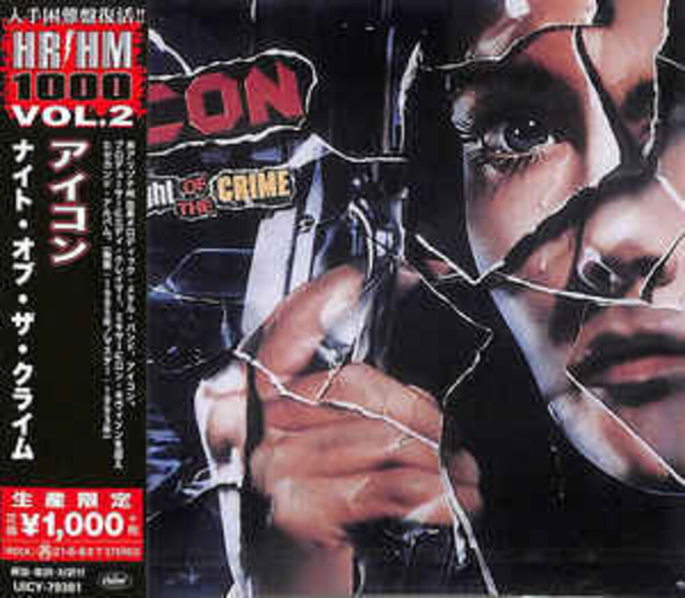 Icon - Night Of The Crime [Reissue] (Jpn)