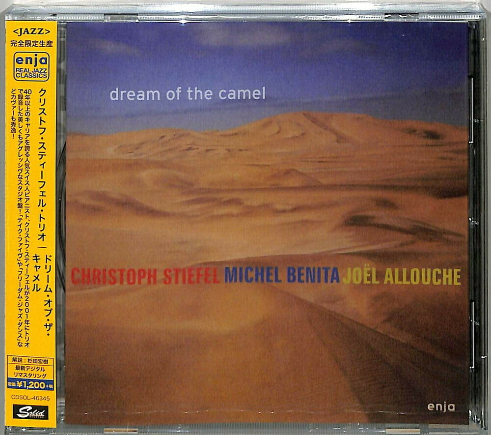 Christoph Stiefel  Trio - Dream Of The Camel [Limited Edition] [Remastered] (Jpn)