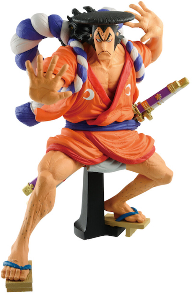 - One Piece King Of Artist The Kozuki Oden (Clcb)
