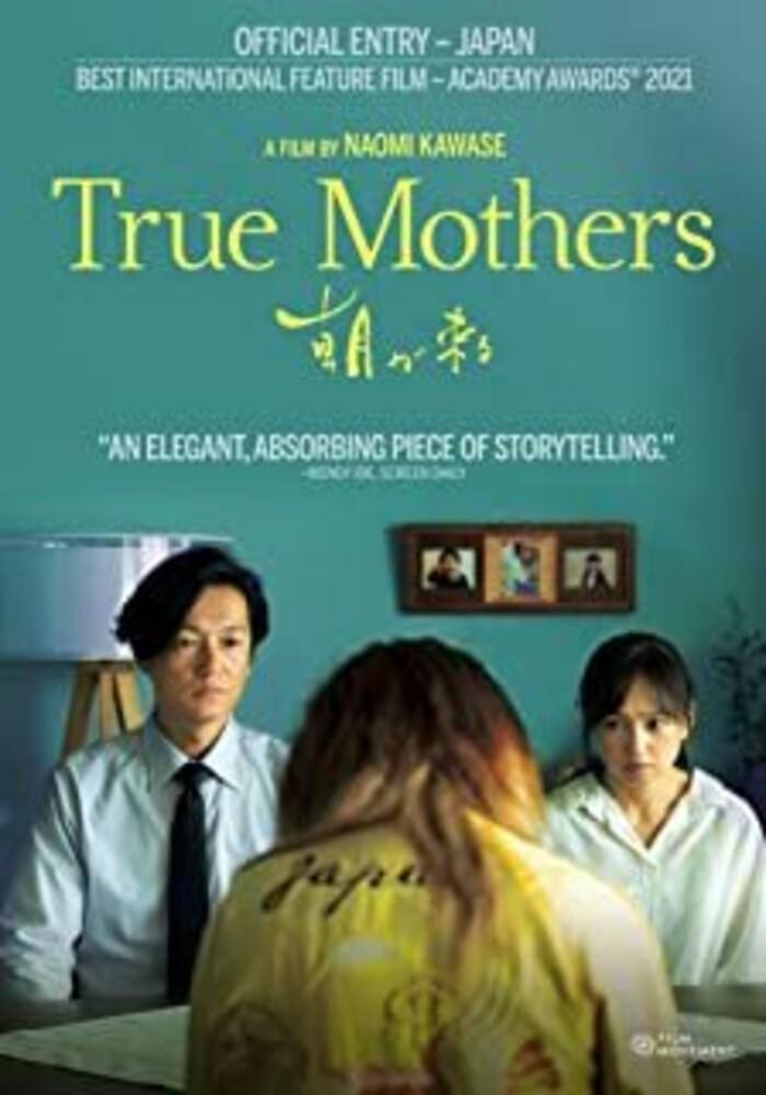- True Mothers / (Sub)