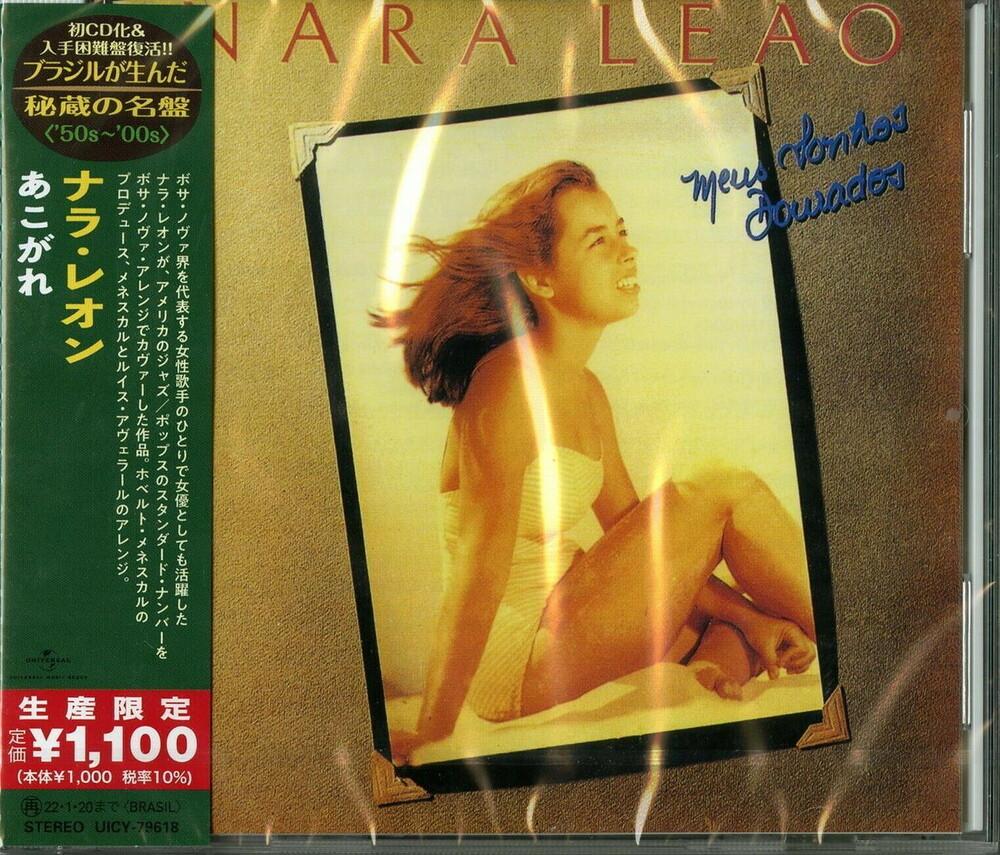 Nara Leao - Meus Sonhos Dourados (Japanese Reissue) (Brazil's Treasured Masterpieces 1950s - 2000s)