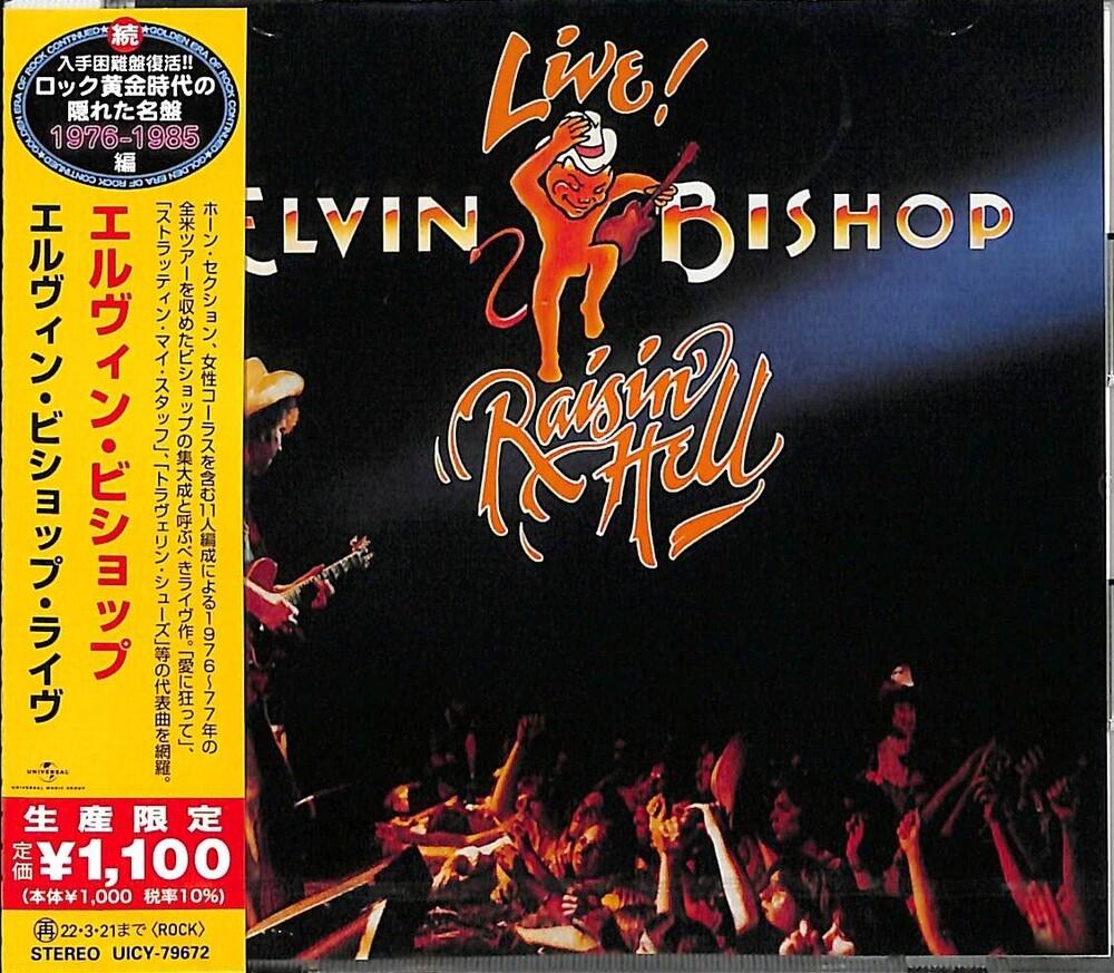 Elvin Bishop - Live (Japanese Reissue)