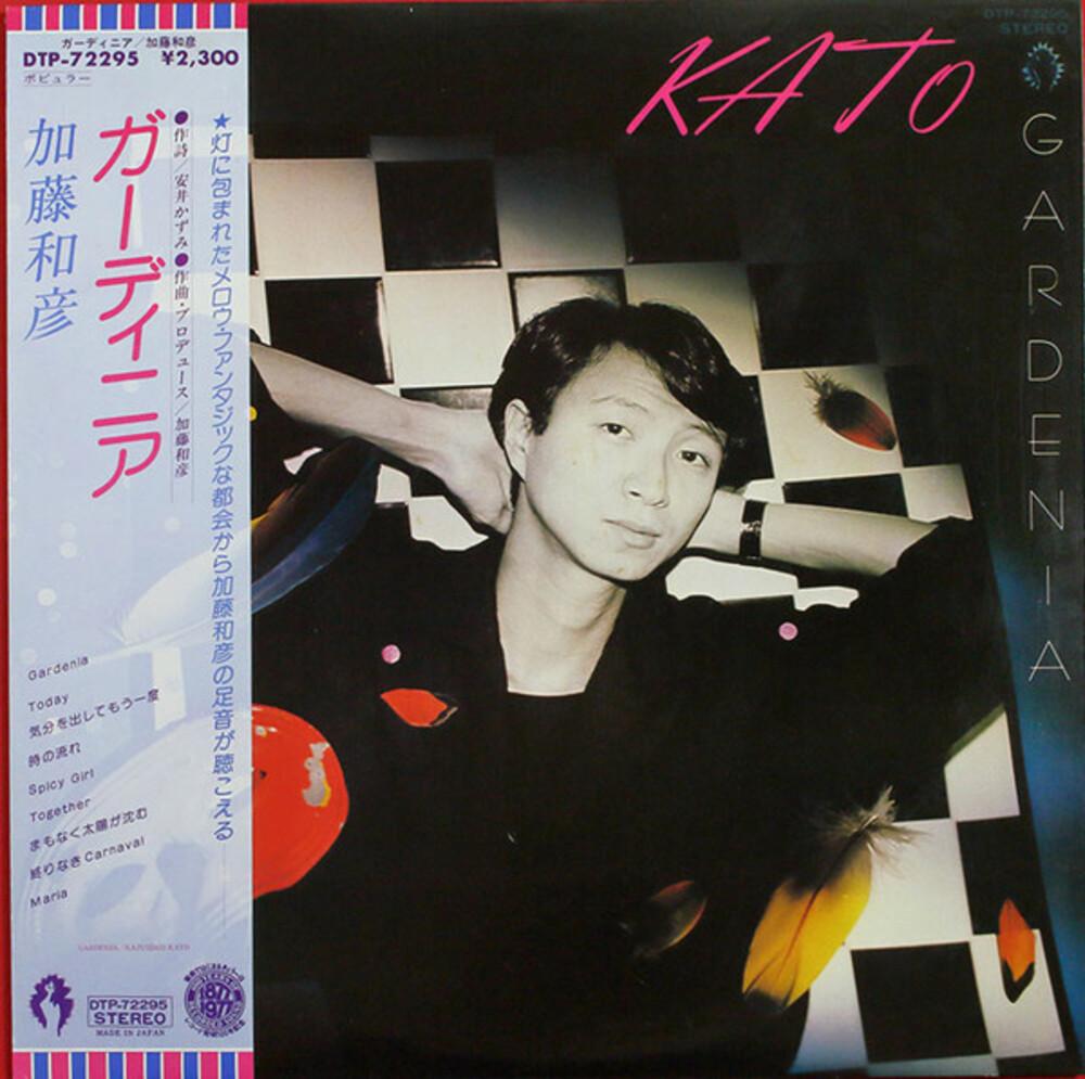 Kazuhiko Kato - Gardenia