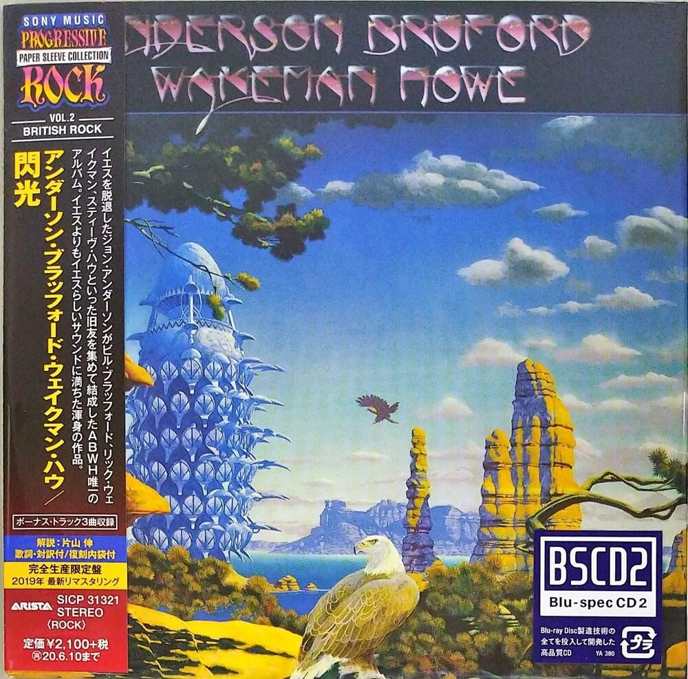 Anderson Bruford Wakeman Howe - Anderson Bruford Wakeman Howe (Jmlp) (Blus) (Rmst)